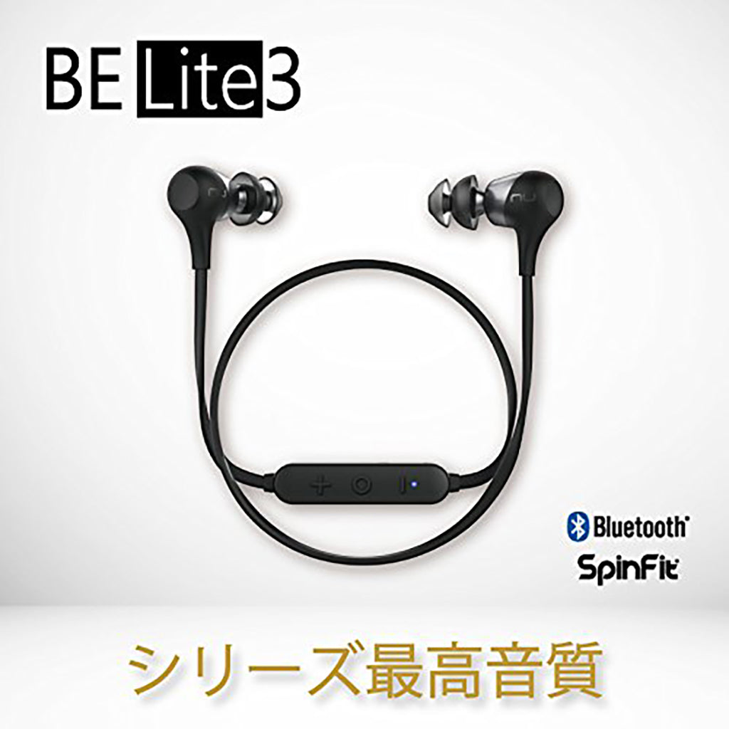NuForce BE Lite3 Wireless Earphones - Jaben - The Little Headphone Store