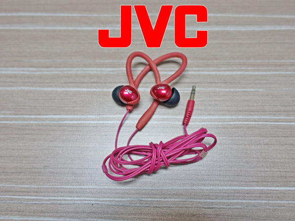Copy of JVC HA-EBX5 Demo - B - Jaben - The Little Headphone Store