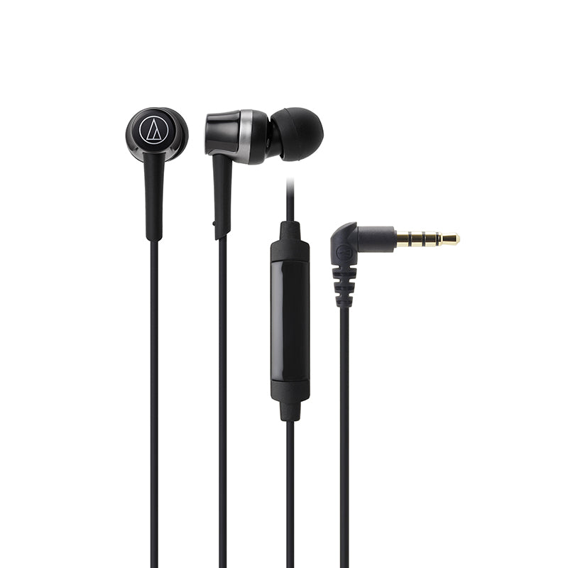 Audio Technica ATH-CKR30iS - Jaben - The Little Headphone Store
