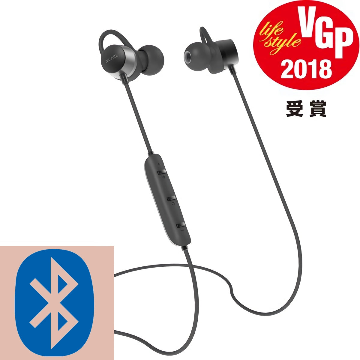 Nuarl NB20 - Jaben - The Little Headphone Store