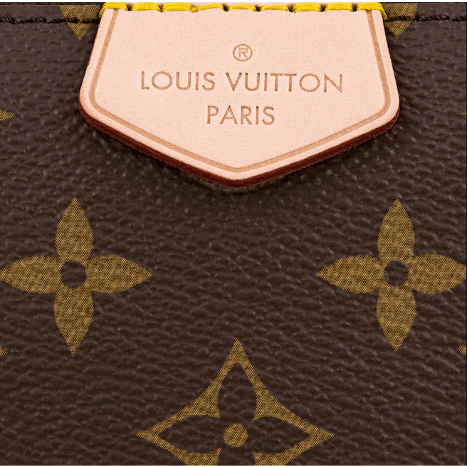 LV Multi Pochette Accessoires - DavaoShop - Send flowers, gifts to your loved ones in Davao City - the 1st Online Shop in Davao Since 2003