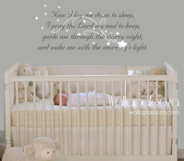 Now I lay me down to sleep Wall Decal - Prayer Wall Decal  - Nursery Wall Decor