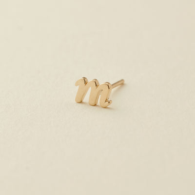 Solid Gold Letter Earring - Single Stud