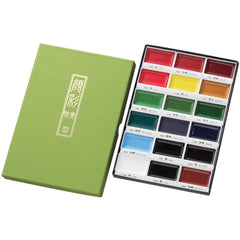 Kuretake Gansai Tambi 18 Colour Set - Assorted Colours