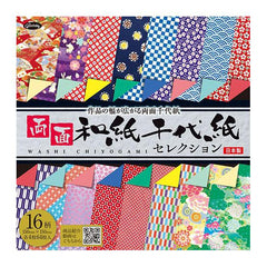 Aitoh - Origami Paper 5.875in x 5.875in  64 pack - Traditional Kimono Patterns, Double Sided