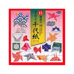 Aitoh - Origami Paper 5.875in x 5.875in  32 pack - Chiyogami