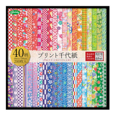 Aitoh - Origami Paper 5.875in x 5.875in  200 pack - Chiyo Box Set