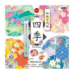 Aitoh - Origami Paper 5.875in x 5.875in  28 pack - Four Seasons