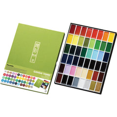 Kuretake Gansai Tambi 48 Colour Set Assorted Colours
