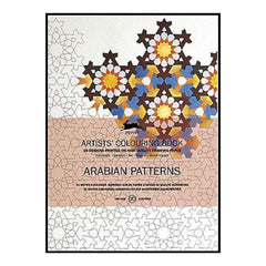 Pepin Artist Colouring Book - Arabian Designs