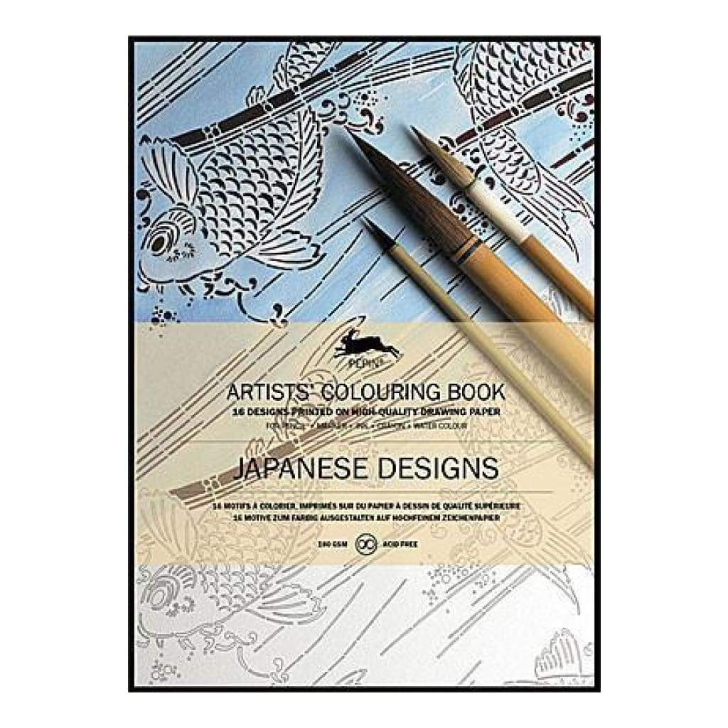 Pepin Artist Colouring Book - Japanese Designs