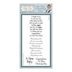 Phill Martin Stamps - New Baby & Christening Verses Clear Stamp Set