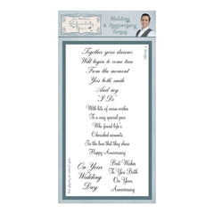 Phill Martin Stamps - Wedding & Anniversary Verses Clear Stamp Set