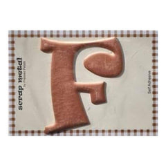 Pressed Petals - Letter F - Large - Copper