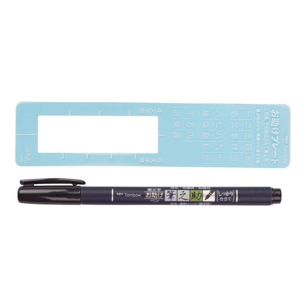 Tombow Fudenosuke Black Brush Tip Pen - Fine