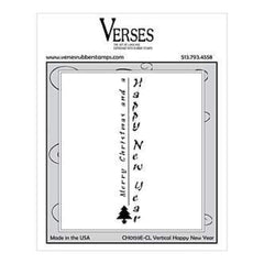 Verses Rubber Stamp Co. - Happy New Year -Vertical Cling Mounted Rubber Stamp