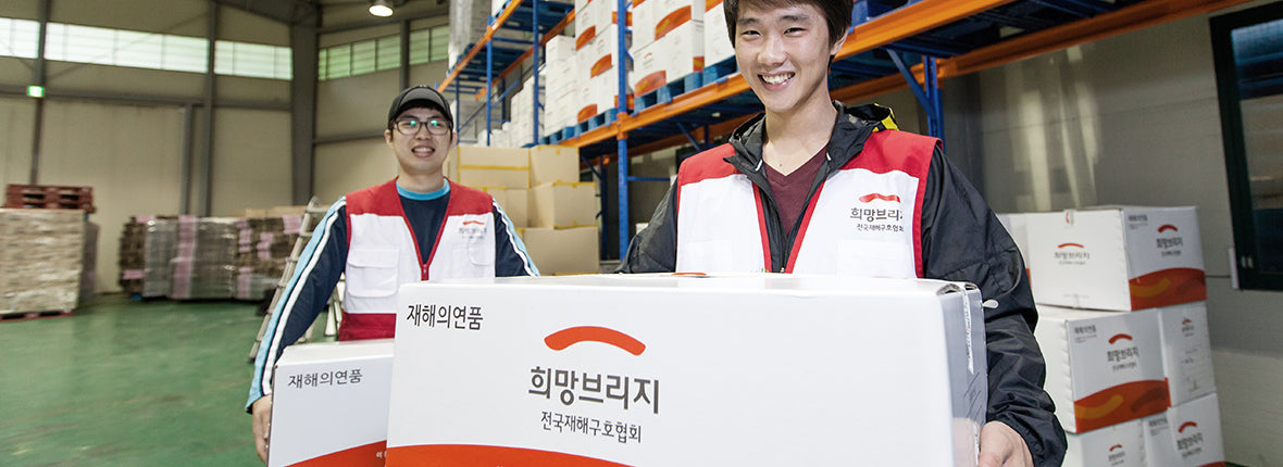 Charity Spotlight - Korea Disaster Relief Association