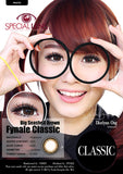 Classic Big SeaShell Brown Contact Lenses