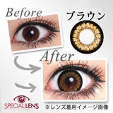 Premium Gem Brown Contact Lenses