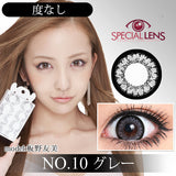 Premium Gem Grey Contact Lenses