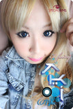 iFairy Aki Blue Contact Lenses