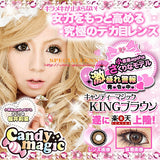 Barbie King Brown Contact Lenses