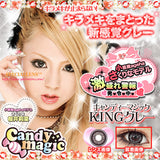 Barbie King Grey Contact Lenses