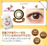 Angel Brown Contact Lenses