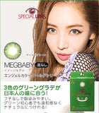 Berry Cessy Green Contact Lenses