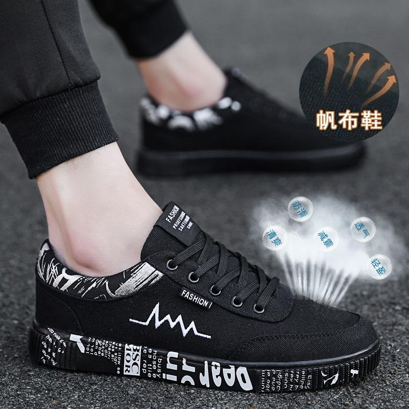 casual canvas shoes men's shoes casual men's shoes
