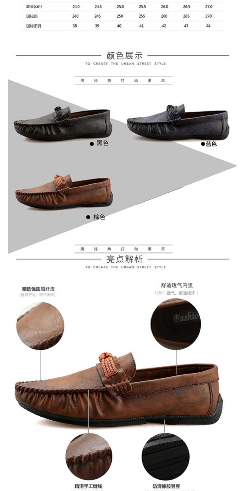 Spring men's peas shoes Korean fashion casual shoes trend personality lazy single shoes brown wild shoes men