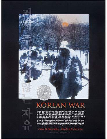 "18""x 24"" Korea War Commemoration Poster Print"