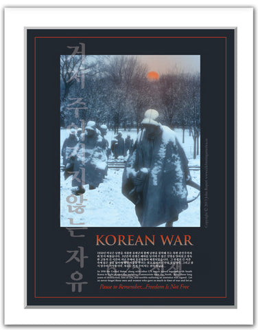 "11""x 14"" Korean War Commemorative Matted Print"