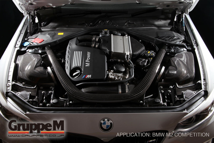 BMW F87 M2 COMPETITION  08/2018 ~ (FRI-0346) - GruppeM