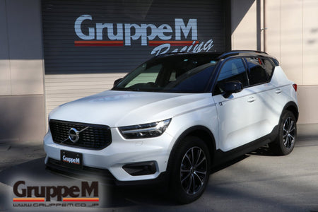 VOLVO XC40 T4/T5 2.0 LITER TURBO 2018 ~ (FRI-0225)