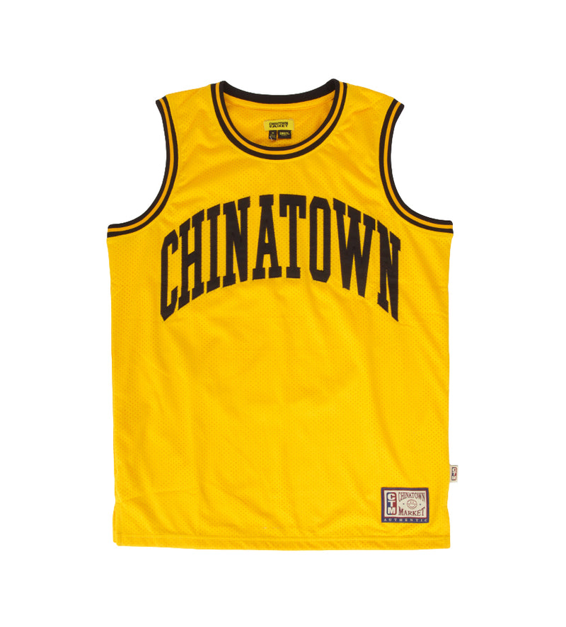 Smiley Basketball Jersey (Yellow)
