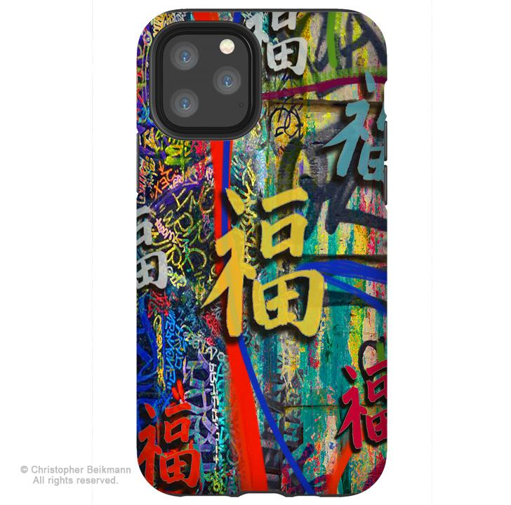 Good Fortune Graffiti - iPhone 11 / 11 Pro / 11 Pro Max Tough Case - Dual Layer Protection - Colorful Abstract Art - iPhone 11 Tough Case - Fusion Idol Arts - New Mexico Artist Christopher Beikmann