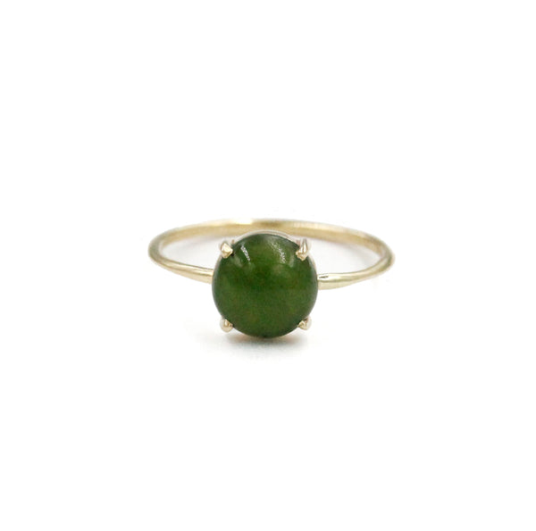 Nephrite Jade Cabochon Ring