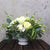 Green Gables Garden Arrangement