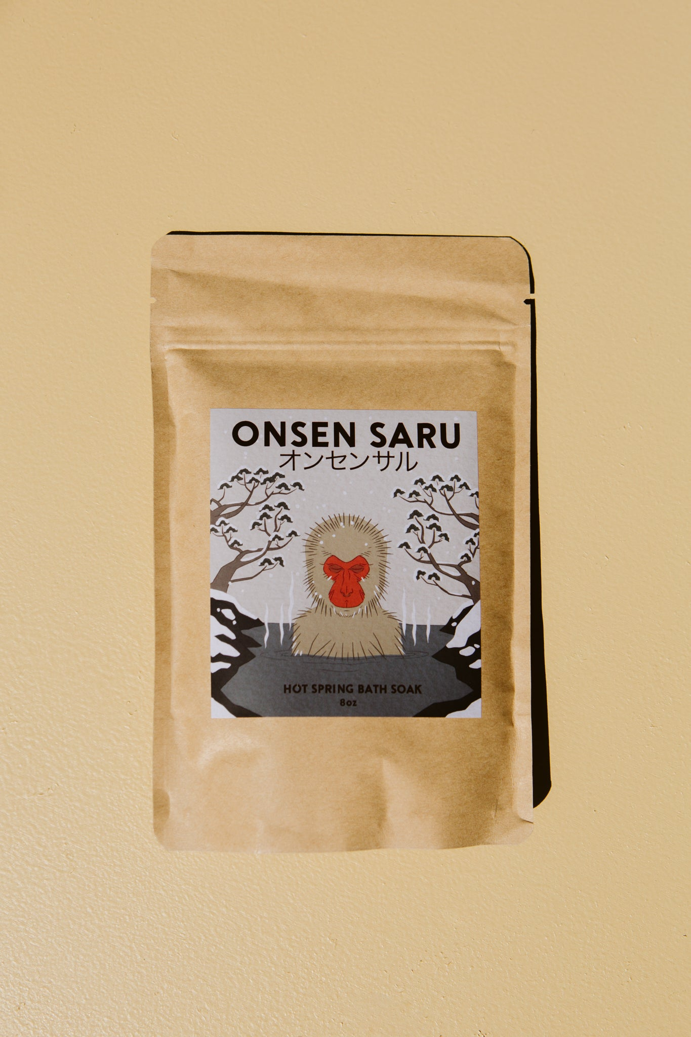 Onsen Saru—Hot Spring Bath Soak
