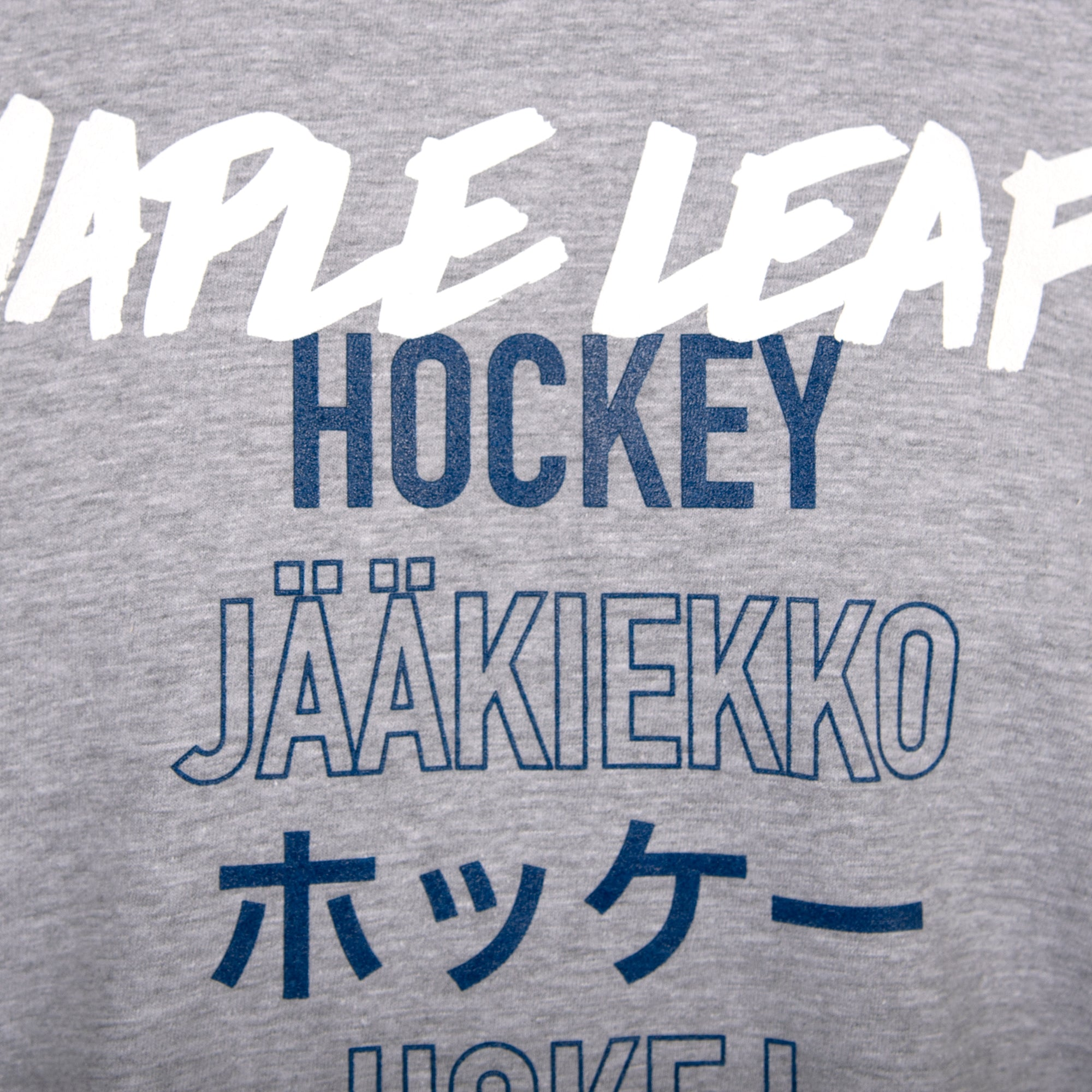 Maple Leafs Adidas Men's Culture Global Game Amplifier Tee