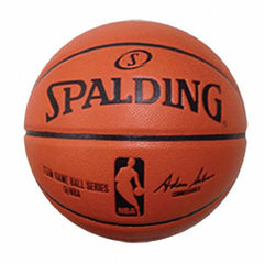 Toronto Raptors Spalding Composite Replica Game Ball - shop.realsports - 2