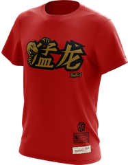 Raptors Mitchell & Ness Men's CNY Toronto Tee