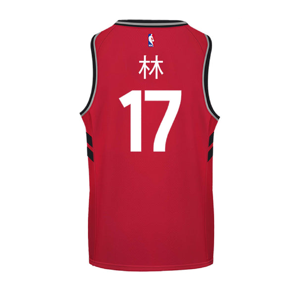 Raptors Men's Swingman Icon Mandarin Jersey - LIN