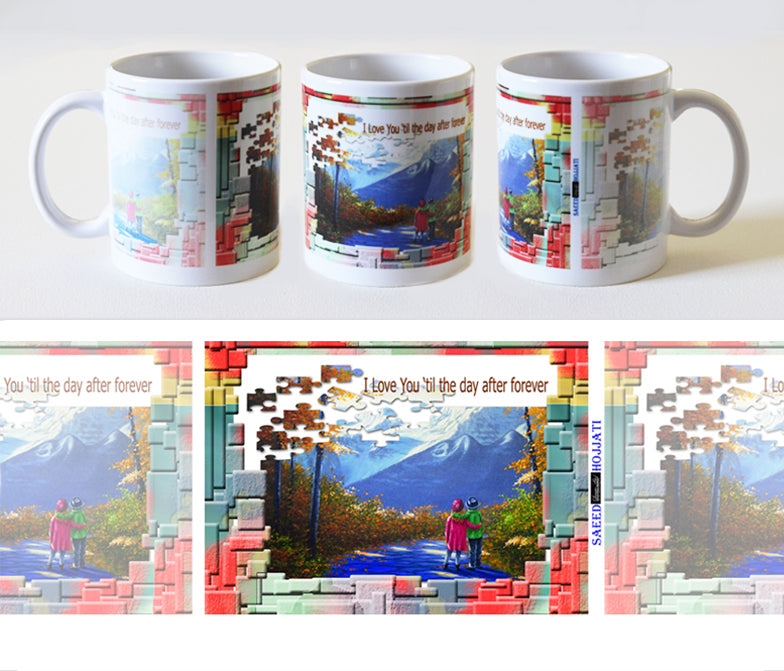 Coffee Mug 11oz. Design B-15