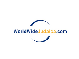 Welcome to WorldwideJudaica.com.