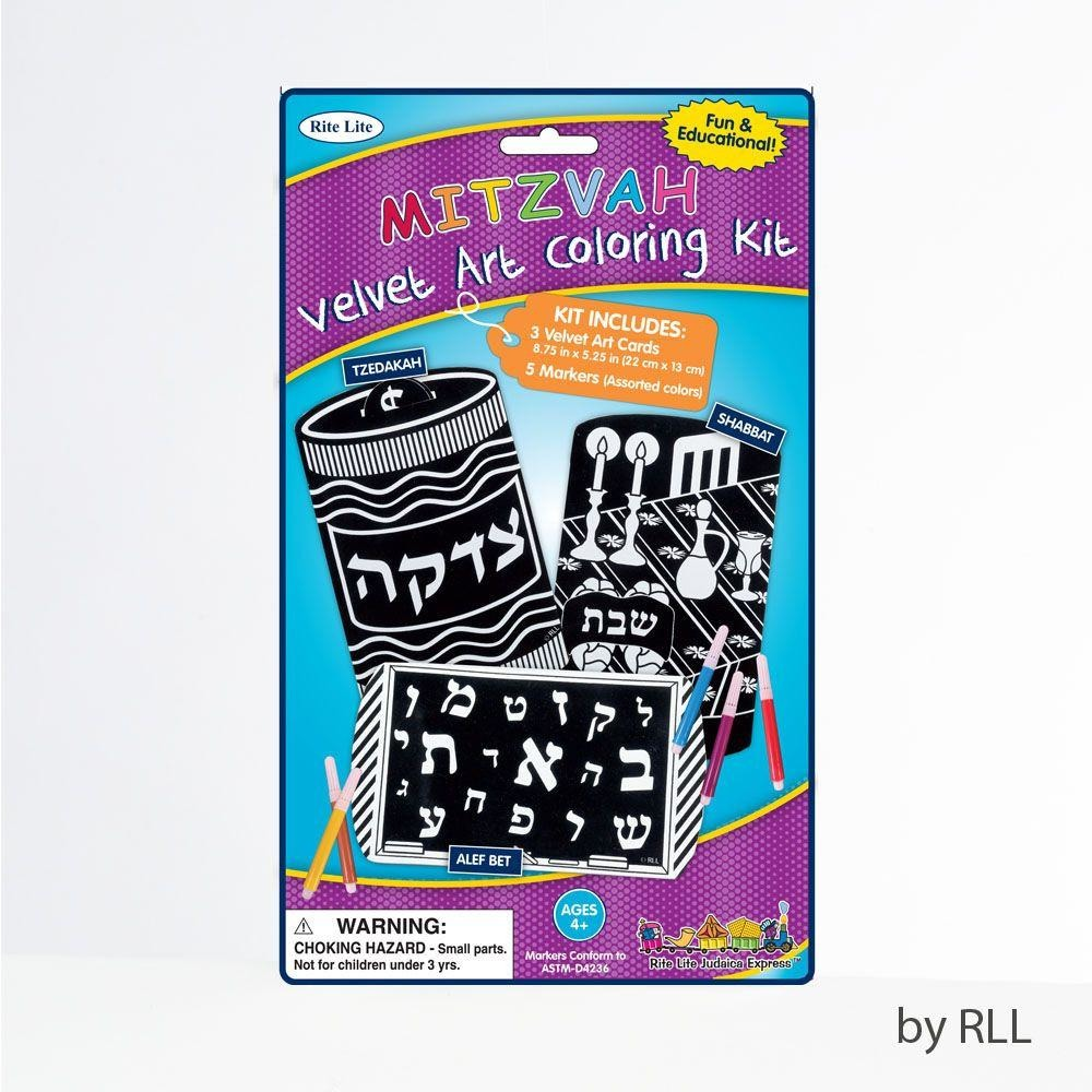 Mitvah Velvet Art Coloring Kit