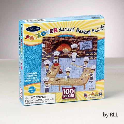Passover Jigsaw Puzzle