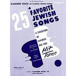 25 Favorite Jewish Songs Volume 2