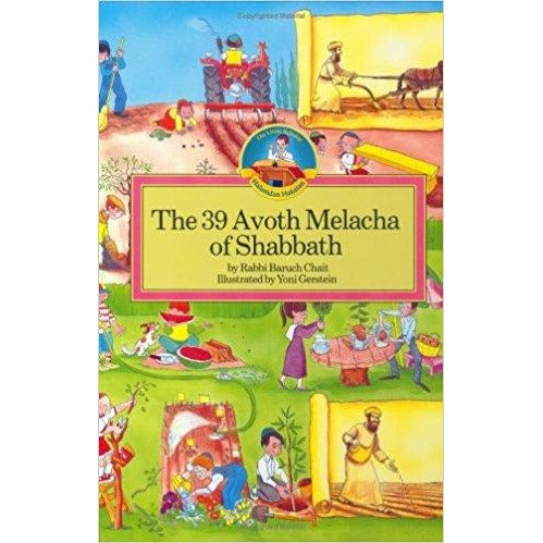 39 Avoth Melacha Of Shabbath